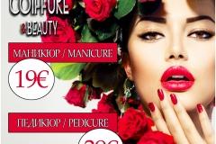 Manicure 14 rue Arson 06300 Nice