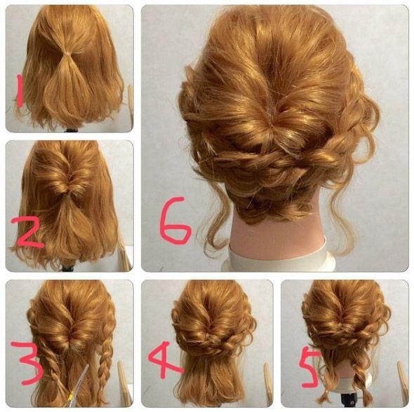 Du behöver inte ha ett långt hårsvall för att göra en fin håruppsättning. Här är 11 fina frisyrer som funkar toppenbra för kort hår! Source by astridxox   …