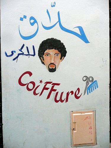 Posté par die varga  sur 2012-03-28 18:24:54      Tagged:  , tunesien , afrika   …